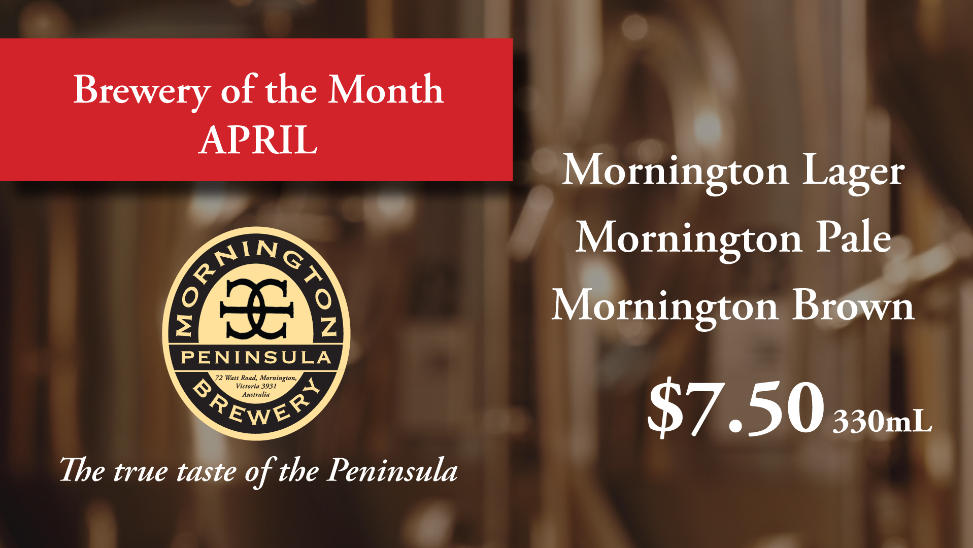 beer-of-the-month
